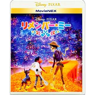 Disney - ディズニー正規品⭐️リメンバー・ミー MovieNEX('17米)DVD
