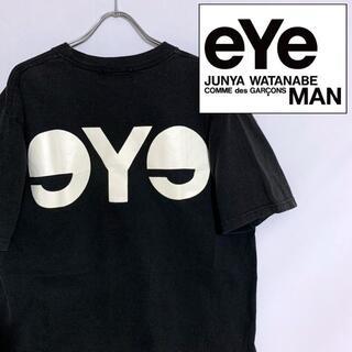 ジュンヤワタナベコムデギャルソン(JUNYA WATANABE COMME des GARCONS)の【初期モデル】 EVE CdG JUNYA WATANABE Tシャツ(Tシャツ/カットソー(半袖/袖なし))