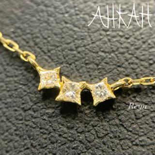 AHKAH - [新品仕上済] AHKAH ダイヤモンド k18YG ネックレス