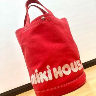 ミキハウス(mikihouse)の【マザーズバッグ】 MIKI HOUSE バケツバッグ ミキハウス(その他)