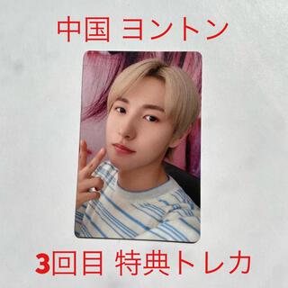 NCT DREAM hot sauce ヨントン ロンジュン トレカ