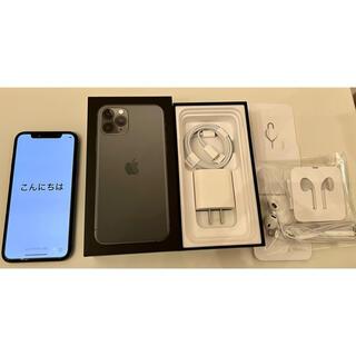 iPhone - iPhone11Pro 64GB ミッドナイトグリーン SIMフリー端末