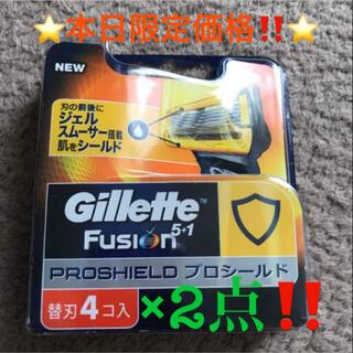ジレ(gilet)の⭐️本日限定価格‼️⭐️ジレット フュージョン プロシールド 替刃4個✖️2点(メンズシェーバー)