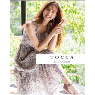 TOCCA - TOCCA今季完売3.5万LIBERTY社コラボマキシドレス0(M)★