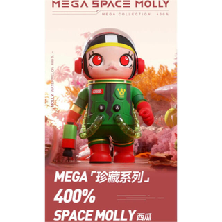 space molly 400% watermelon