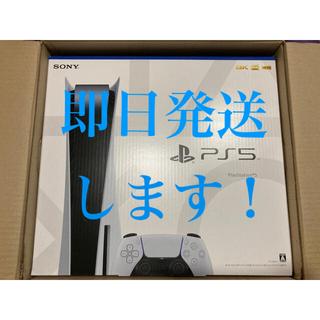 ソニー(SONY)のPlayStation5 CFI-1100A01(家庭用ゲーム機本体)