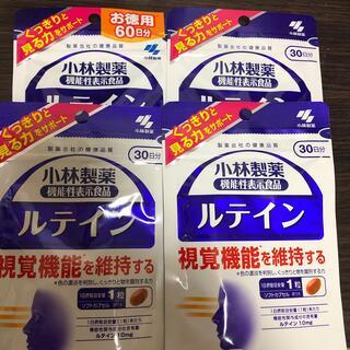 コバヤシセイヤク(小林製薬)の小林製薬 ルテイン ♡(ダイエット食品)