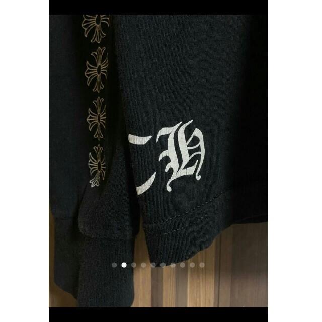 Chrome Hearts(クロムハーツ)の激レア♥クロムハーツ♥CHプラスチャームロゴ♥ロンT♥ブラックアイパッチ fr2 メンズのトップス(Tシャツ/カットソー(七分/長袖))の商品写真