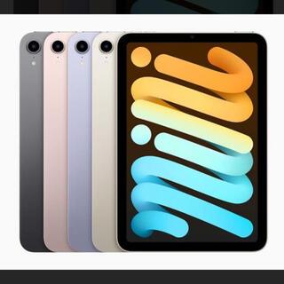 Apple - Apple iPad mini 第6世代 Wi-Fiモデル 64GB 未開封