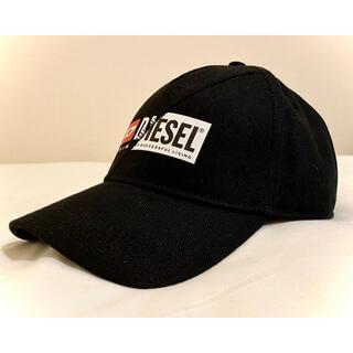 ディーゼル(DIESEL)の「カリス様 専用」DIESEL CUTY HAT A00584 0KAVL(キャップ)