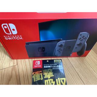 ニンテンドウ(任天堂)の【新品】任天堂 Nintendo Switch 本体スイッチ本 フィルム付き(家庭用ゲーム機本体)