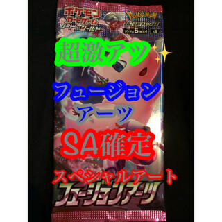 ポケモン - フュージョンアーツ  SA スペシャルアート