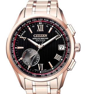 シチズン(CITIZEN)のシチズン エコドライブ エクシード GPS 電波時計(腕時計(アナログ))