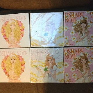 新品未使用☆6冊セット☆おしゃれノート・LIZ LISA☆きせかえシールとぬりえ