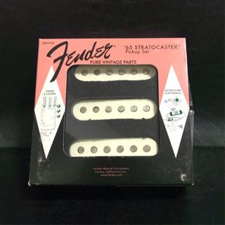 フェンダー(Fender)のストラト用 純正ピックアップ(パーツ)