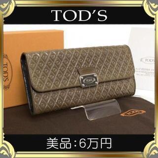 TOD'S - 【真贋査定済・送料無料】トッズの長財布・美品・本物・付属品完備・カーキー系