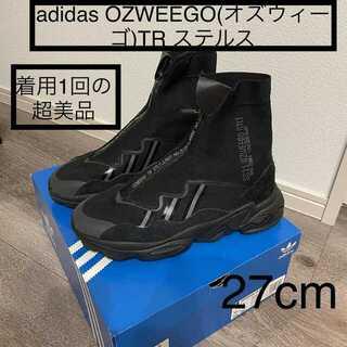 アディダス(adidas)の【即発送】adidas OZWEEGO(オズウィーゴ)TR ステルス ブラック(スニーカー)