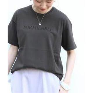 IENA - IENA FORMIDABLEロゴプリントTシャツスミクロ グレー