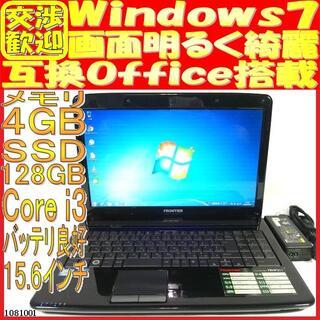 フロンティア ノートパソコン本体FRNP311 Windows7
