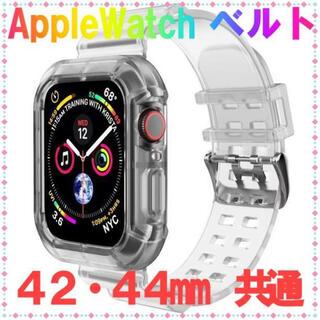 Apple Watch? ベルト 透明 韓国雑貨 クリアバンド 42-44(ラバーベルト)