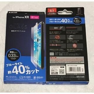 ELECOM - iPhone XR ガラスフィルム 高硬度 ブルーライトカット0.33mm969