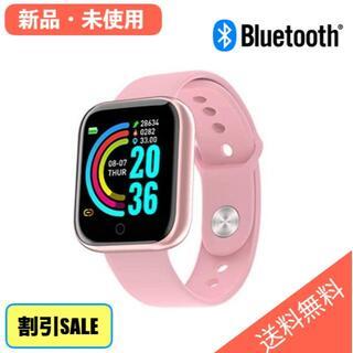 y68 スマート ウォッチ ピンク(腕時計(デジタル))