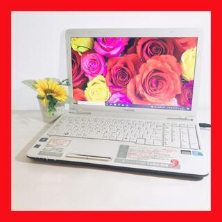 トウシバ(東芝)の【難あり】i5/大容量650GB/東芝/Dynabook/ノートパソコン(ノートPC)