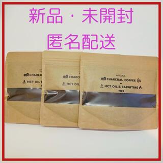 チャコールコーヒー+ MCTオイル&カルニチン 3袋