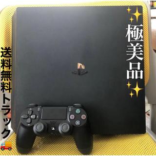 ソニー(SONY)のPlayStation®4 Pro ジェット・ブラック 1TB CUH-710(家庭用ゲーム機本体)