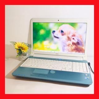 フジツウ(富士通)の【おしゃれPC】カメラ/大容量640GB/富士通/ノートパソコン(ノートPC)