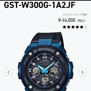 G-SHOCK - カシオ G-SHOCK GST-W300D-1A2JF