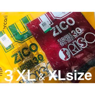 NIKE - 鹿島アントラーズ 1ST(XL) & 3RD(3XL)ZICOユニフォーム ペア