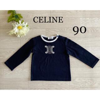 セリーヌ(celine)のセリーヌ ロンT 90 男の子 女の子 かわいい 長袖 ブラック 綿100%(Tシャツ/カットソー)
