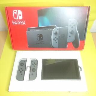 ニンテンドースイッチ(Nintendo Switch)のニンテンドースイッチ 本体 グレー 新型(家庭用ゲーム機本体)