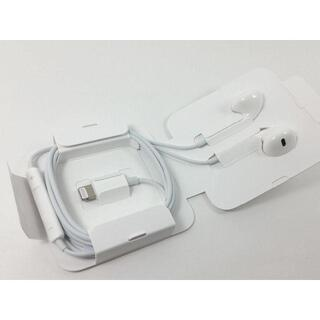 Apple - 新品未使用 アイフォン iphone 7 8 X 付属 純正 イヤホン