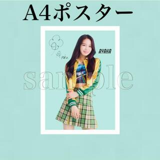 アヤカ NiziU A4 ポスター フォト 虹プロ