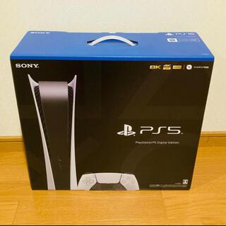 プレイステーション(PlayStation)の【新品未使用】PlayStation 5 Digital Edition(家庭用ゲーム機本体)