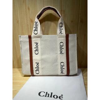 Chloe クロエ woody Mサイズ トートバッグ
