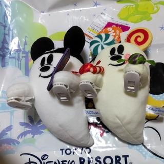 Disney - ディズニー♡ ハロウィン おばけ 肩乗せぬいぐるみ