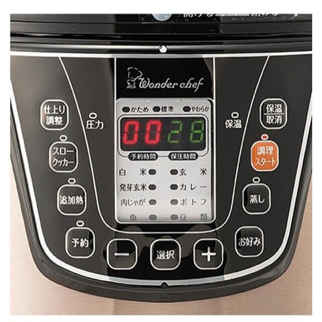 ワンダーシェフ(ワンダーシェフ)の新品未使用 ワンダーシェフ マイコン電気圧力鍋 OEDC30 スマホ/家電/カメラの調理家電(調理機器)の商品写真