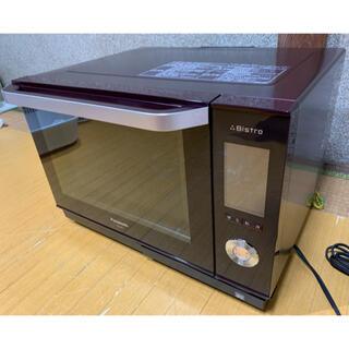パナソニック(Panasonic)のPanasonic スチームオーブンレンジ ビストロ NE-BS651(電子レンジ)