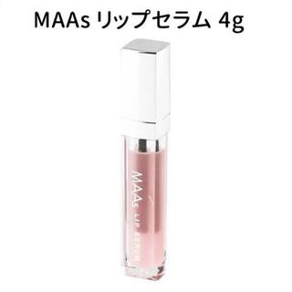 ディオール(Dior)のMAAs LIP SERUM マースリップセラム 001 ダマスクローズ(リップケア/リップクリーム)