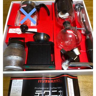 ハリオ(HARIO)のハリオ耐熱ガラス コーヒーメーカーセット テクニカ(コーヒーメーカー)