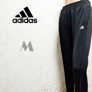 adidas - adidas 裏起毛パンツ