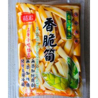 台湾産 味付たけのこ(香脆筍 )600g(漬物)