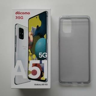 SAMSUNG - Galaxy A51 5G付属 純正クリアケース