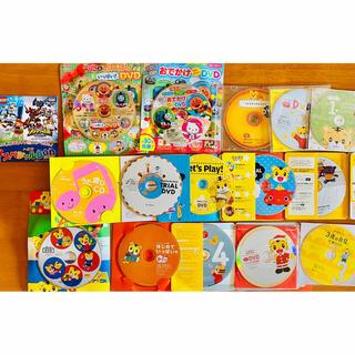 知育DVD 体験版・付録・非売品など 16枚