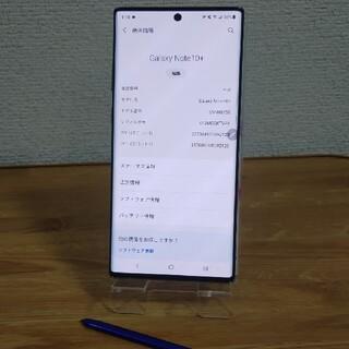 Galaxy - Galaxy Note10+ Aura Glow