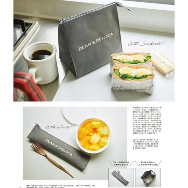 DEAN & DELUCA(ディーンアンドデルーカ)のDEAN&DELUCA ランチバッグ&カトラリーポーチ インテリア/住まい/日用品のキッチン/食器(弁当用品)の商品写真