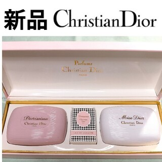 Christian Dior - クリスチャン・ディオール 石鹸 ソープ オーデトワレ 香水 エルメス シャネル